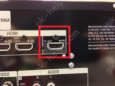TV-av-receiver-3.jpg