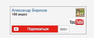 screenshot-isif-life.ru-2017-07-20-19-07-24.png