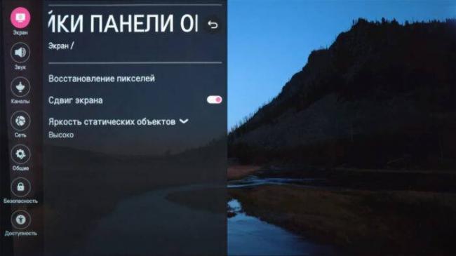 05-ultrahd.su-lg-tv-settings-oled-700x394.jpg