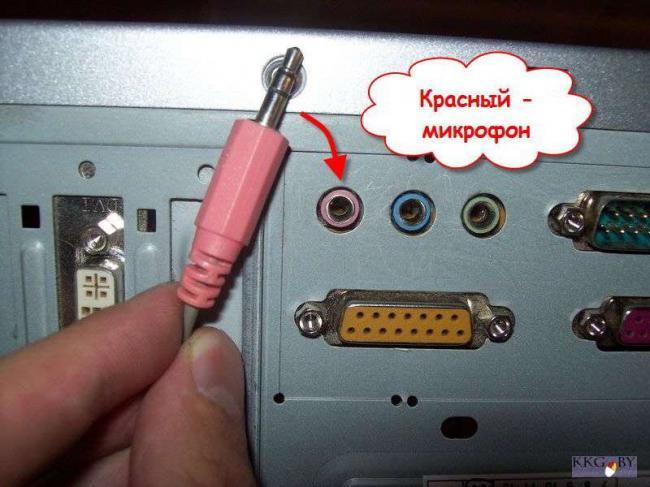kak-podklyuchit-mikrofon-k-kompyuteru-v-windows-7.jpg