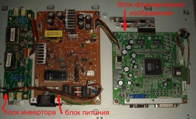 vyhod_iz_stroya_invertora_v_zhk_televizore__1.jpg