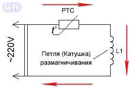 posledovatelnoye-vklucheniye-pozistora.jpg
