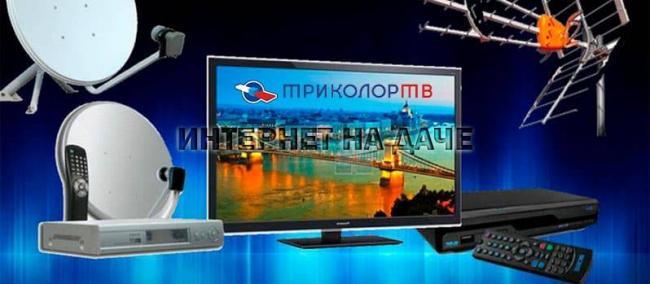 kak-sputnikovoe-televidenie-luchshe-vybor-dlya-doma-i-dachi-1.jpg