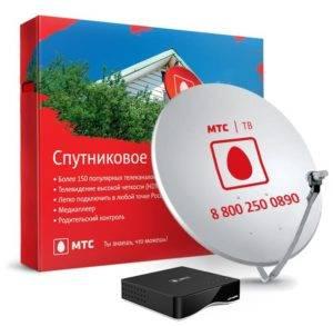 Ris.-1-MTS-sputnikovoe-TV-i-Internet-300x293.jpg