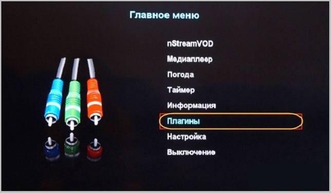 anynet-chto-eto-v-televizore-kak-pravilno-polzovatsya_1.jpg