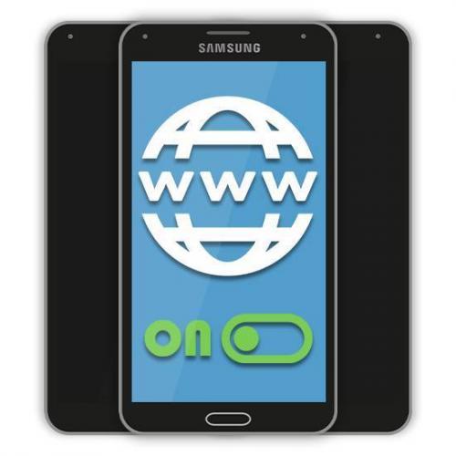 Kak-vklyuchit-internet-na-Samsunge.png