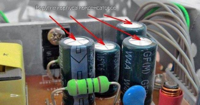chto-delat-esli-vzdulsya-kondensator-na-plate-televizora.jpg