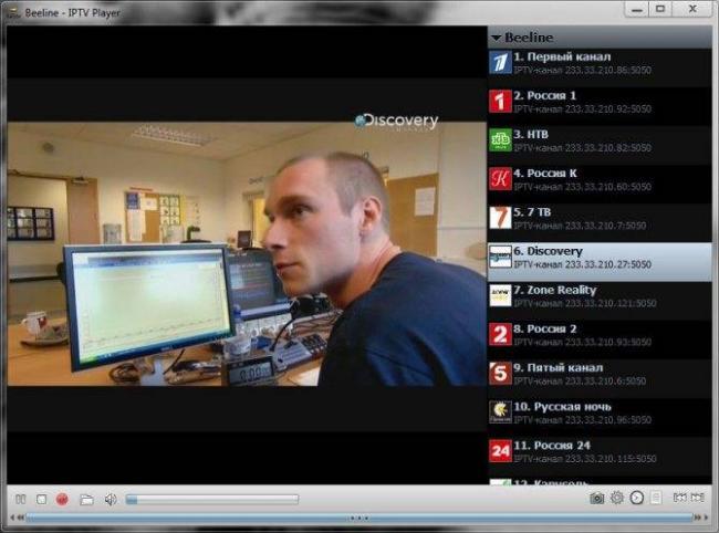 prosmotr-tv-cherez-pleer-na-pk.jpg
