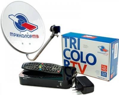 Trikolor_TV_4_13154216-400x320.jpg
