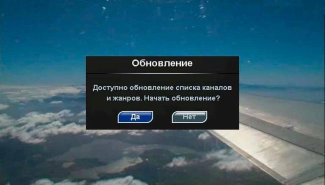 trikolor-tv-postoyanno-vyskakivaet-obnovlenie-spiska-kanalov.jpg