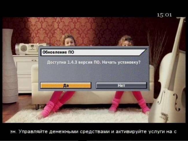 word-image-1654.jpg