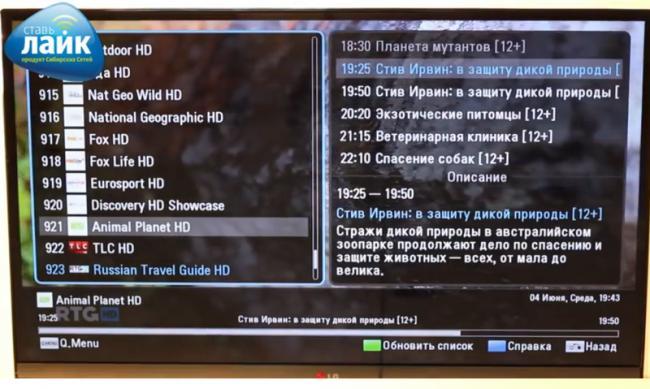Like%20TV_LG_channels.png