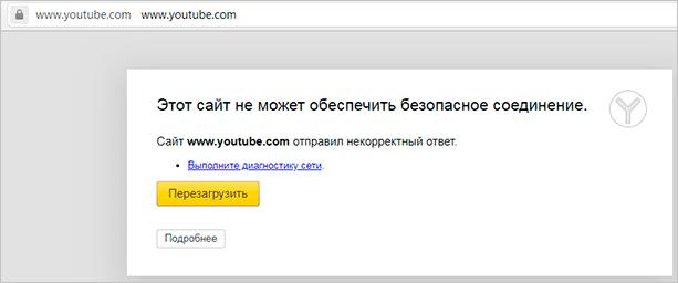 otvet-servera.png