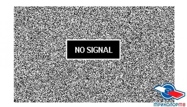 trikolor-tv-net-signala-na-vseh-kanalah-chto-delat.jpg