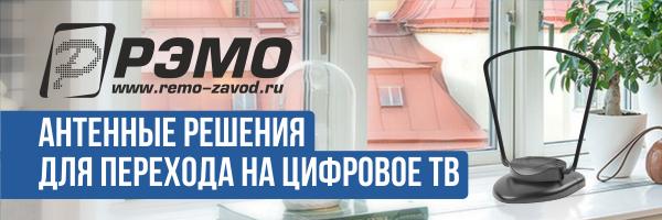 dvb_pro2_2019_600x200.png