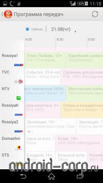 1408639198_screenshot_2014-08-21-11-10-53.png