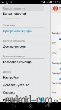 1408639256_screenshot_2014-08-21-11-11-10.png