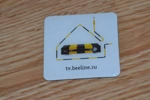 beeline-iptv-join006-300x200.jpg