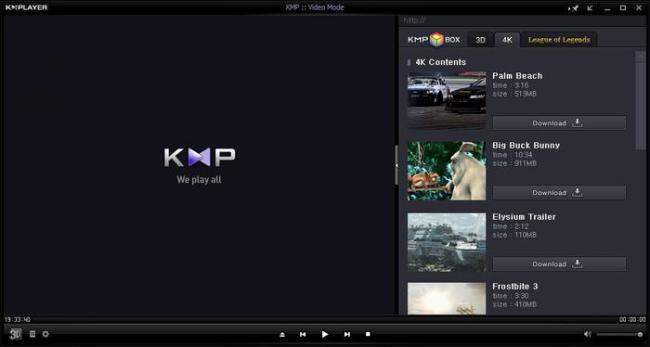 best-media-player-kmplayer.jpg