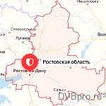 rostovskaya_oblast_zapret.jpg