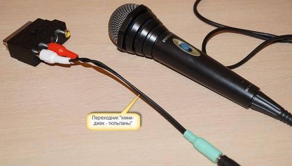 podkl-mikrofon-2.jpg