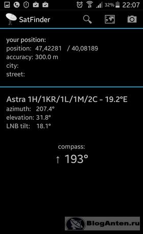 Screenshot_2016-10-11-22-07-33.png
