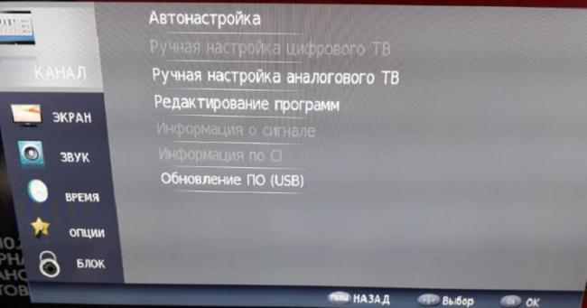 teleko-9.jpg