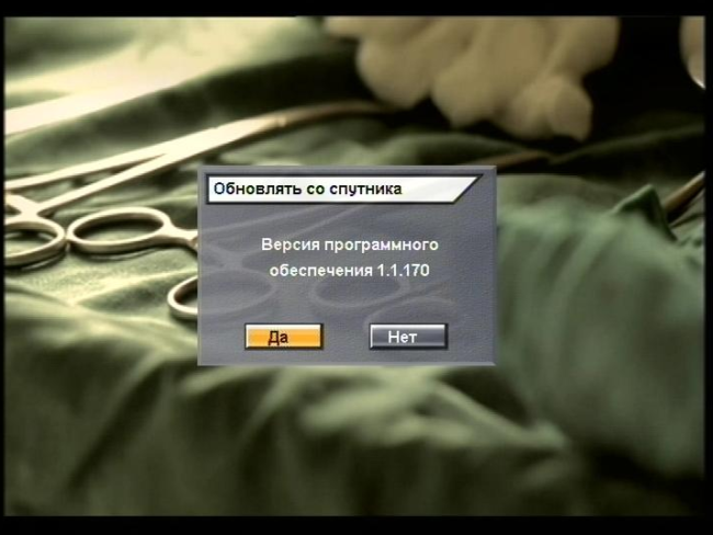 sputnik-e1487252677652.png