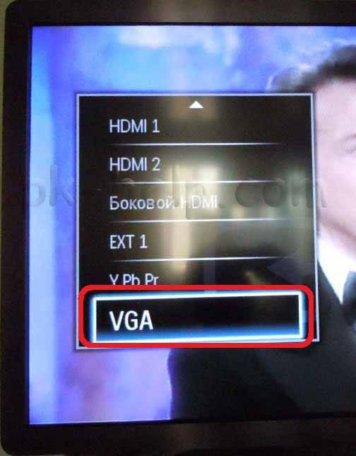 TV-PC3.2.JPG