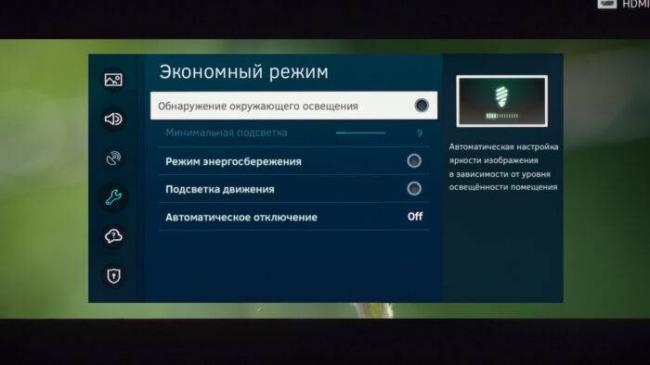 01-01010101.ru-setiings-samsung-tu7100-eco-700x394.jpg