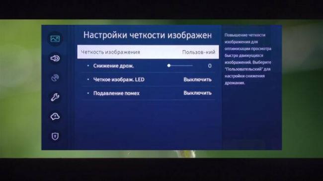 05-01010101.ru-setiings-samsung-tu7100-clarity-700x394.jpg