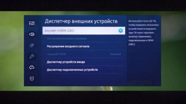 06-01010101.ru-setiings-samsung-tu7100-external-700x394.jpg