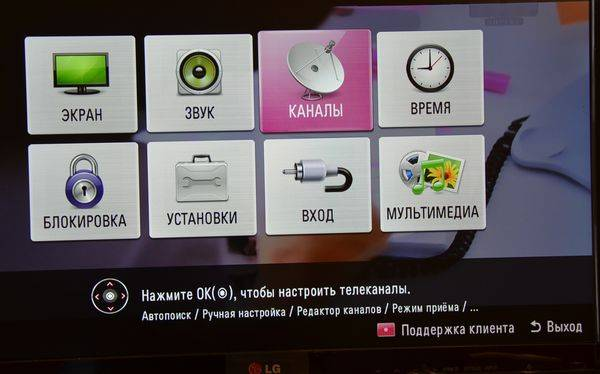 lg_sat_menu_channel.jpg