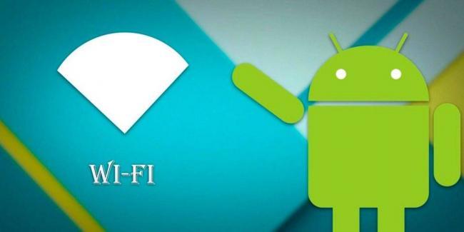 Wi-Fi-на-Андроиде-1050x525.jpg