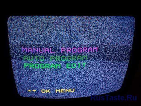 kak-otklyuchit-zacshitu-ot-detej-na-televizore-bez-pulta-lg_2.jpg