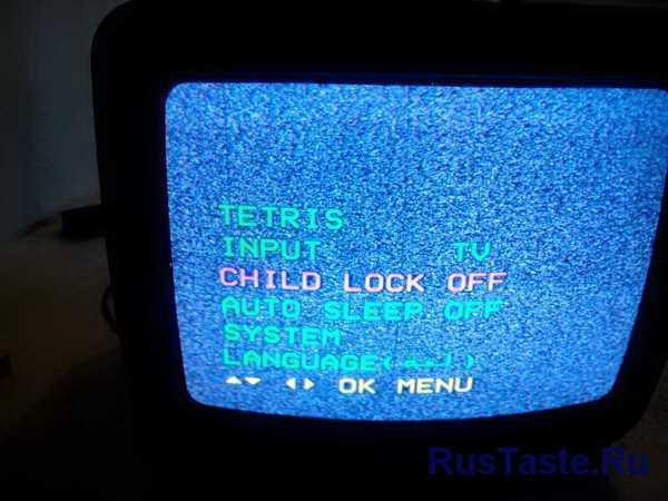 kak-otklyuchit-zacshitu-ot-detej-na-televizore-bez-pulta-lg_4.jpg