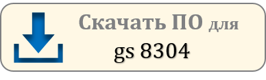 ska-po-8304.png