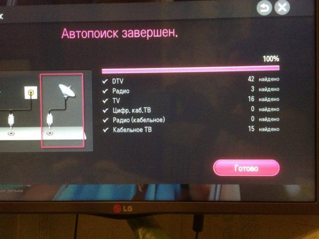Atopoisk-e1548188096687-1024x768.jpg